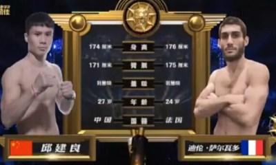 Dylan SALVADOR vs Qiu JIAN LIANG - Combat de Kickboxing - Fight Video