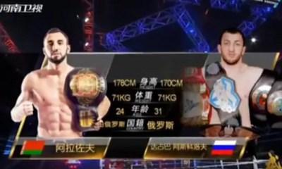 Chingiz ALLAZOV vs Dzhabar ASKEROV - Combat de Kickboxing - Fight Video