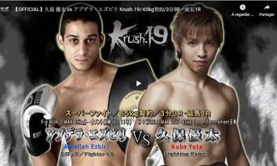 Abdellah Ezbiri vs Yuta Kubo 1 - Full Fight Video - Krush 19