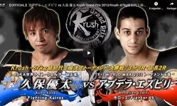 Abdellah Ezbiri vs Yuta Kubo 2 - Full Fight Video - Krush GP 2013