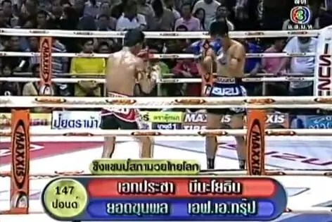 Aegpracha Meenayothin vs Yodkhunphon F. A. Group - Omnoi Stadium.