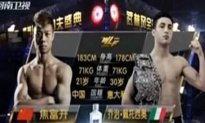 Giorgio Petrosyan vs Jiao Fukai - Full Fight Video - WLF 2016