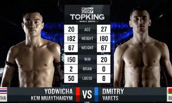 YODWICHA vs Dmitry VARETS - Full Fight Video - TOP KING 10
