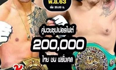 Yassine Boughanem de retour le 30 novembre pour un combat à -73kg !