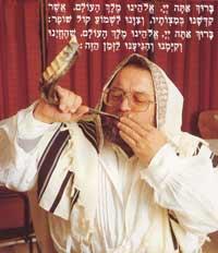 1 и 2 числа еврейского месяца тишрей. Evrejskaya Nacionalnaya Kuhnya
