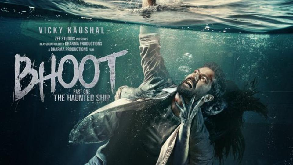 BHOOT PART 1-THE HAUNTED SHIP: The Makers Shared The First Glimpse!