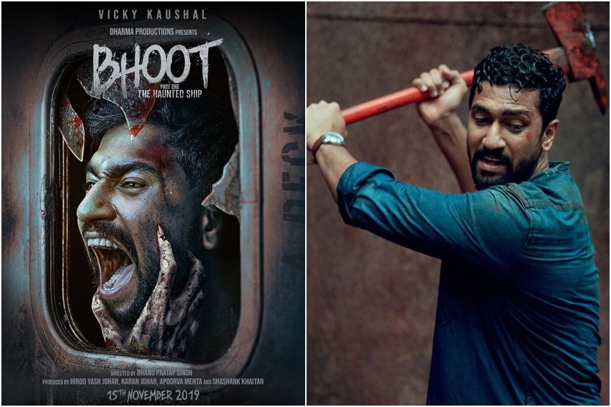 BHOOT PART 1 - THE HAUNTED SHIP: Vicky Kaushal Overcame His Phobias While Shooting
