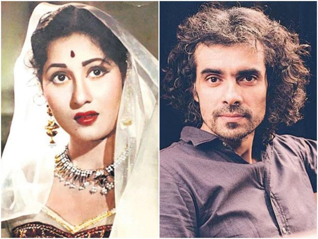 Citing Misunderstanding Between Madhubala's Family, Imtiaz Ali Terminates His Contract On Madhubala Biopic