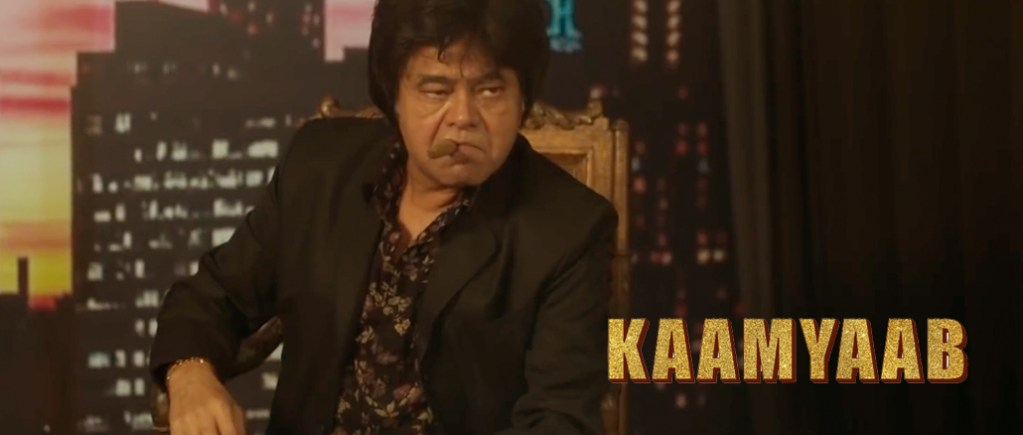 Kaamyaab Movie Review: Sanjay Mishra Leads The Magic As An 'Extra'