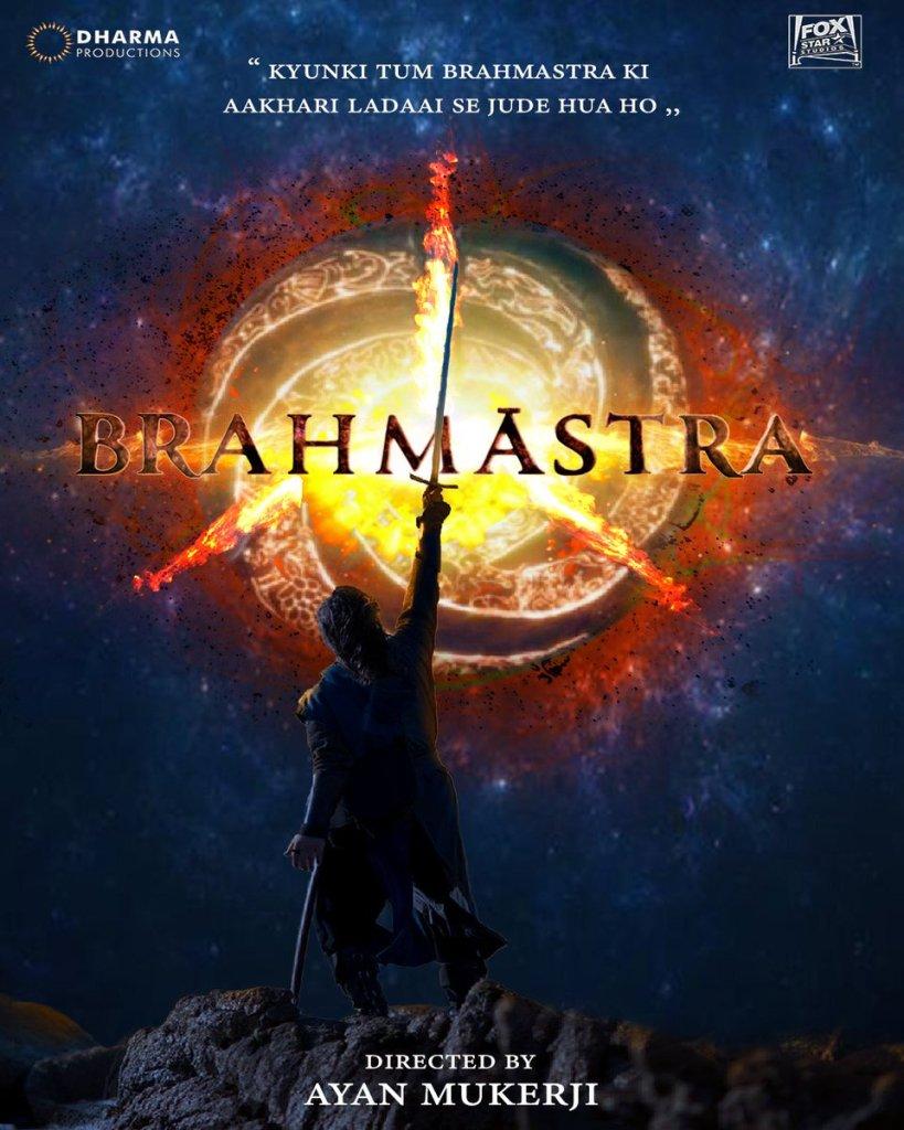 Ranbir Kapoor, Alia Bhatt Starrer Brahmastra Faces Another Roadblock, Shooting Delayed Till April
