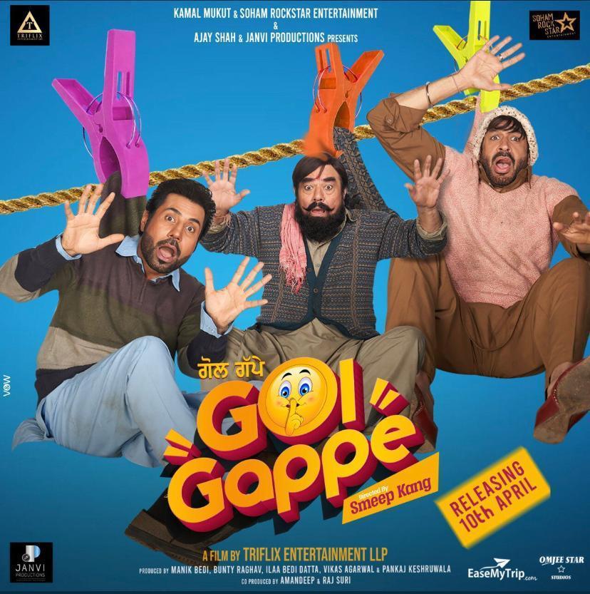 EXCLUSIVE! Is Binnu Dhillon's Gol Gappe An Unofficial Remake Of Akshay Kumar's Hera Pheri?