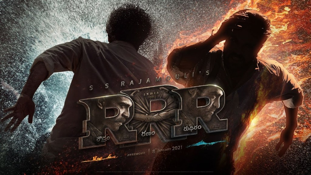 RRR: The Makers Have Finally Unveiled The Title Logo & The Motion Poster Of The Movie!