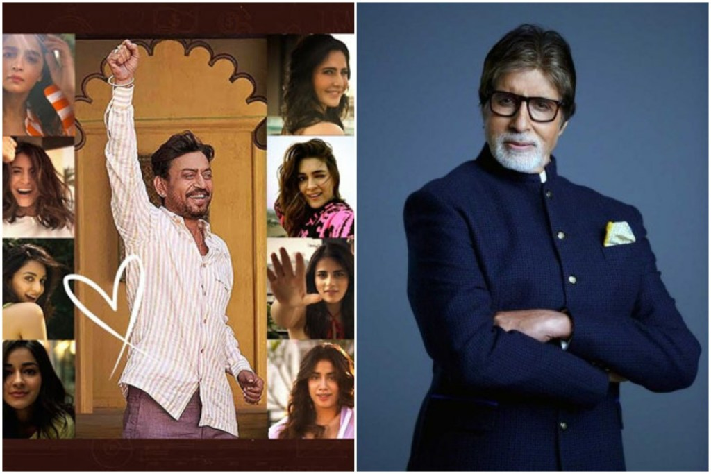 ANGREZI MEDIUM: Amitabh Bachchan Has A Cute Message For All The Girls Who Are A Part Of 'Kudi Nu Nachne De'