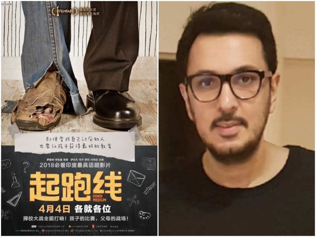 Dinesh Vijan Is Planning To Make Chinese Medium After Angrezi Medium For THIS Reason!