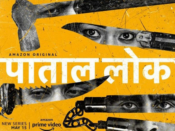 Varun Dhawan Is Proud Of The Producer Anushka Sharma As He Shares The Poster Of Paatal Lok, Her Amazon Prime Videos' Original