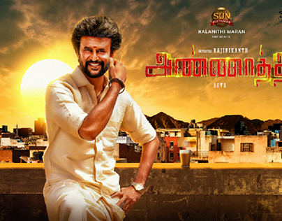 The Release Date Of Rajinikanth Starrer Annaatthe Is OUT!