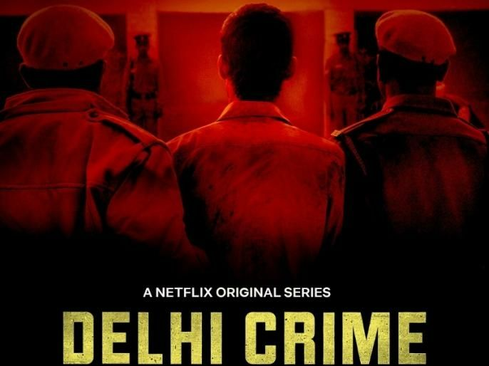 Delhi Crime Season 2: Netflix's Delhi Crime Will Have New Directors On Board!