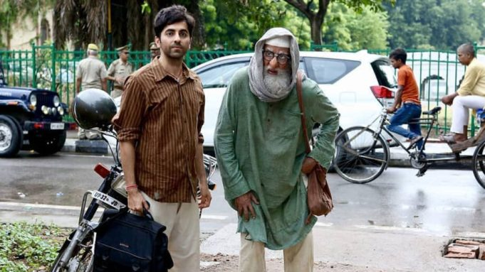 Take A Peek Into The Quirky World of Amitabh Bachchan & Ayushmann Khurrna Starrer Gulabo Sitabo With This Motion Poster