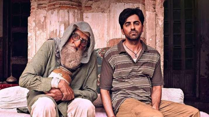 Gulabo Sitabo Trailer Review: RSVP 'YES' To Amitabh Bachchan & Ayushmann Khurrana's Invitation Of 'Aao Kabhi Haveli Pe'