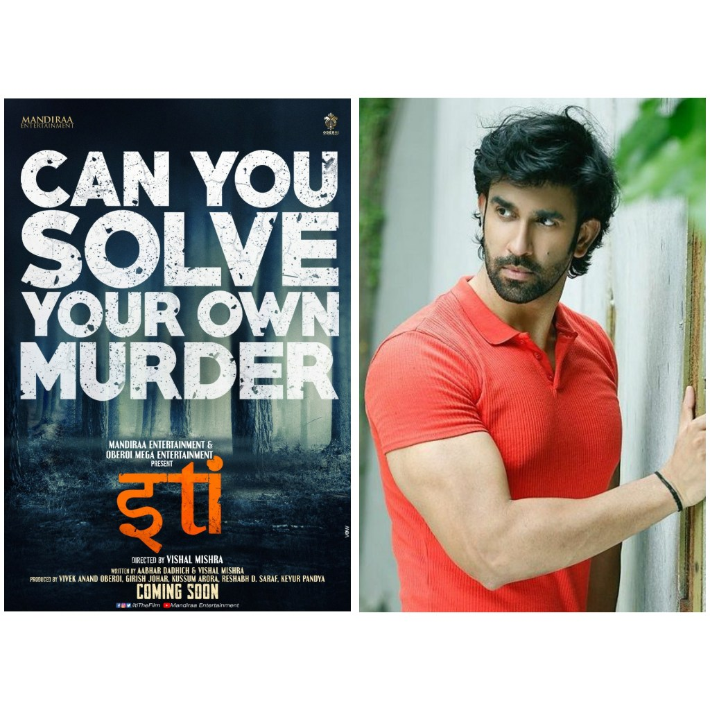 Directed By Vishal Mishra & Produced By Mandiraa Ent, Oberoi Mega Ent, ITI, Marks The Bebut Of Sushmita Sen's Brother Rajeev Sen