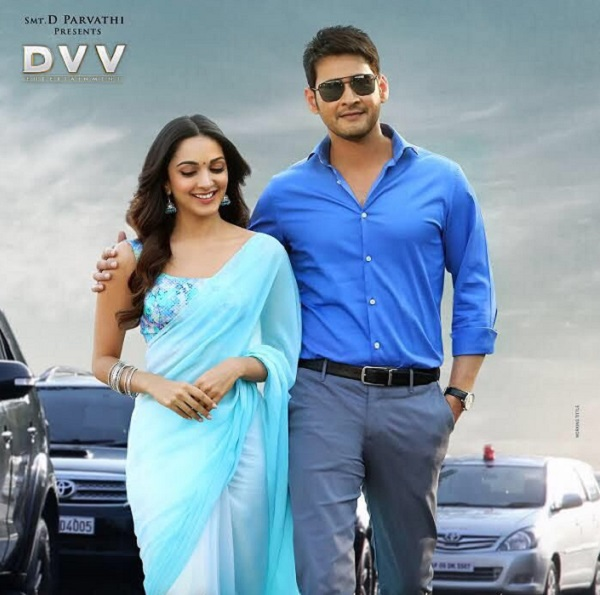 Kiara Advani To Work With Mahesh Babu For Sarakaru Vaari Paata?