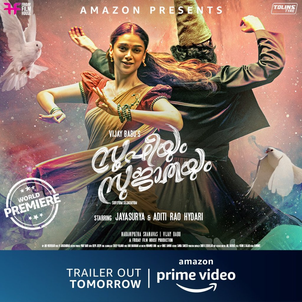 Eminent Personalities Are All-praise For The trailer Of Amazon Prime's Upcoming Film 'Sufiyum Sujatayum'