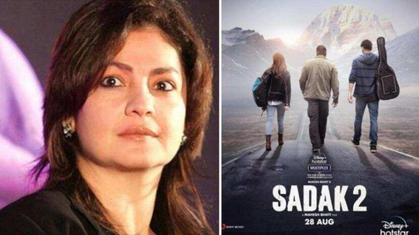 """""""Lovers/Haters two sides of the same coin"""", Says Pooja Bhatt As People Dislike The Trailer Of Sadak 2"""