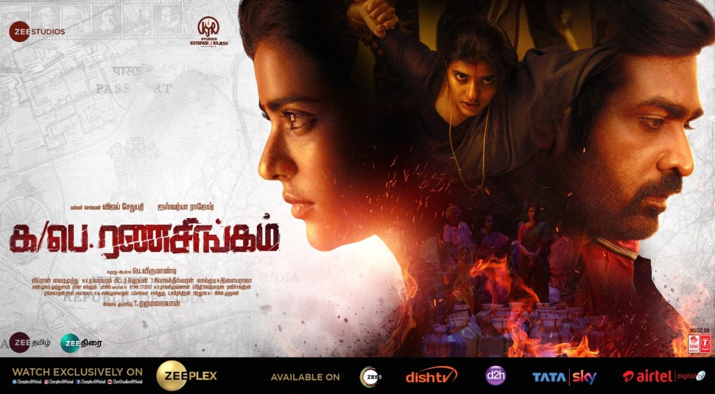 Vijay Sethupathi and Aishwarya Rajesh's Ka Pae Ranasingam To Release On ZeePlex In Five Different Languages