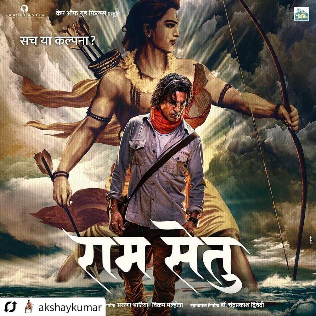 Akshay Kumar Gives Diwali Surprise, Announces New Film 'Ram Setu' With It's First Look