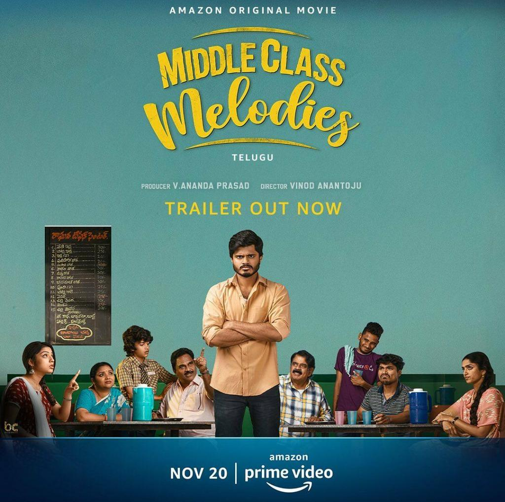 Amazon Prime Video Unveils The Trailer Of Upcoming Telugu Family Comedy Drama, MIDDLE CLASS MELODIES
