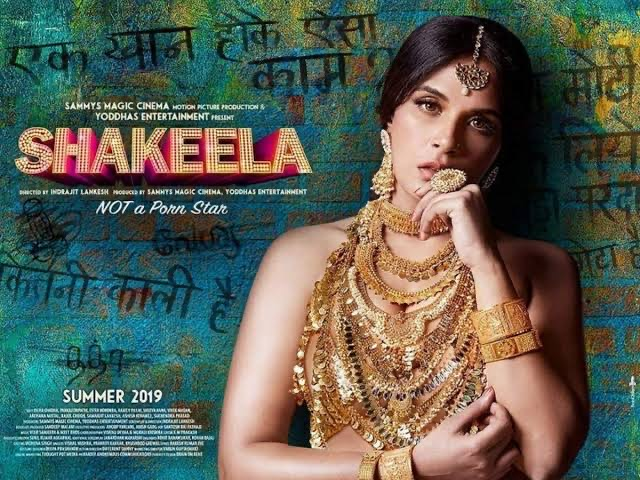 Shakeela's Teaser : Richa Chadha In And As Shakeela Promises To Bring The Audience Back To Cinema Halls