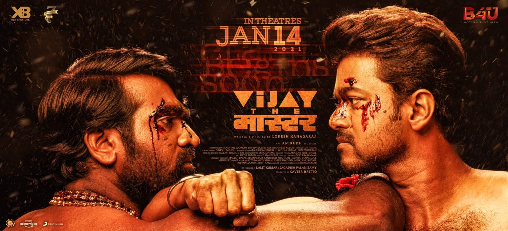 Master: Thalapathy Vijay & Vijay Sethupathi Starrer To Finally Release On January 13 In Theatres Across India