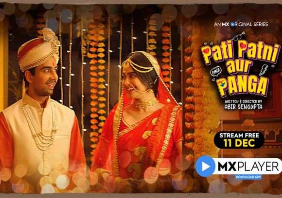 MX Original's Pati Patni Aur Panga Is In Problem Netizens Finds It's Perspective Problematic And Transphobic