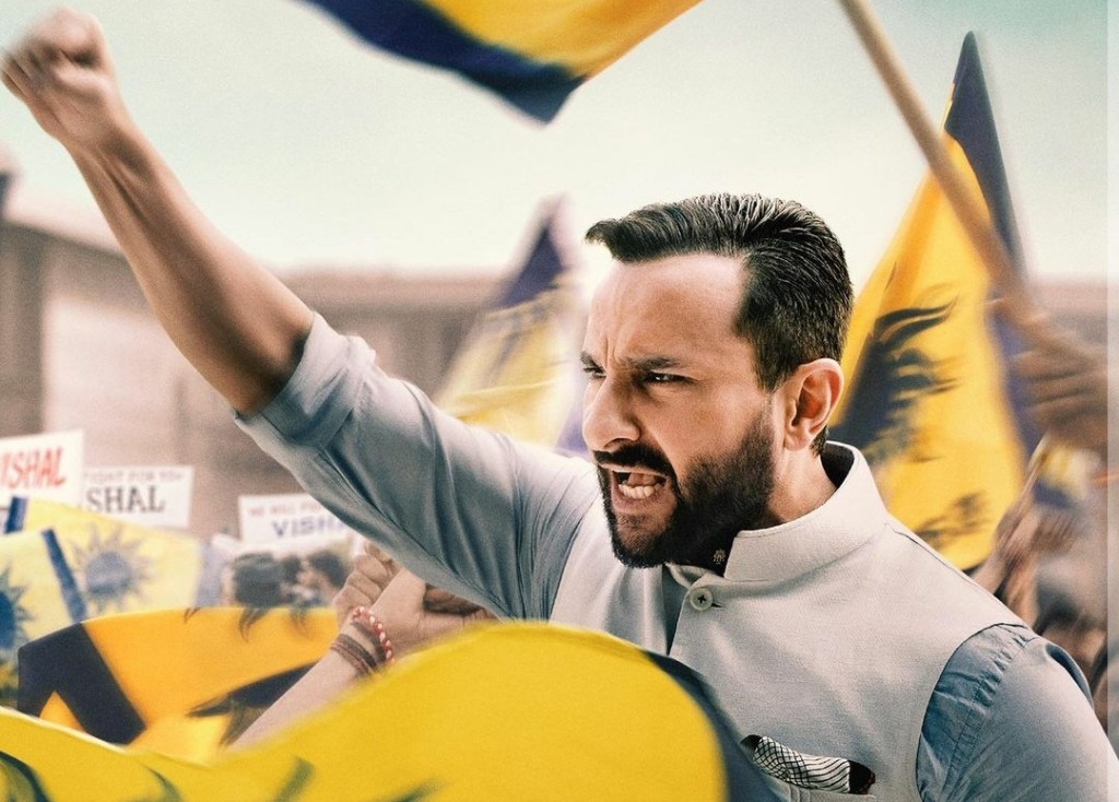 Amazon Prime Video Releases The Exciting New Character Looks For Its Biggest Political Drama 'TANDAV'
