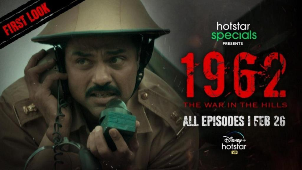 Disney+ Hotstar VIP releases first look of war-epic titled 1962: The War In The Hills; Directed by Mahesh Manjrekar and starring Abhay Deol