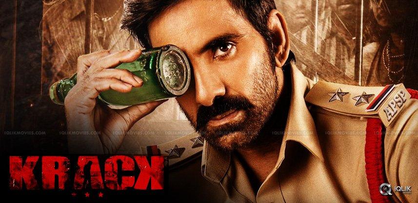 Ravi Teja And Shruti Haasan Starrer Krack's Trailer Is OUT & It Looks Promising!