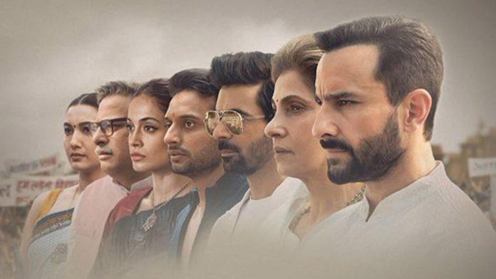 FIR Filed Against Tandav For Hurting Religious Sentiments, Saif Ali Khan- Kareena Kapoor Khan Gets Police Protection