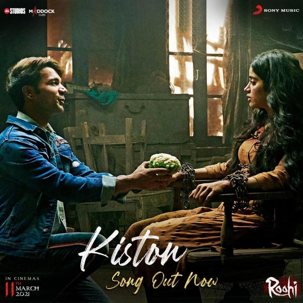 Kiston Song From Rajkummar Rao, Janhvi Kapoor's Roohi Is Out Now!
