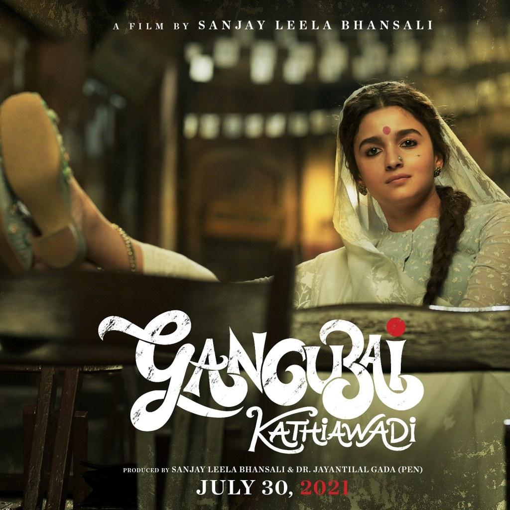 Alia Bhatt Looks Fierce In Sanjay Leela Bhansali's Gangubai Kathaiwadi Teaser
