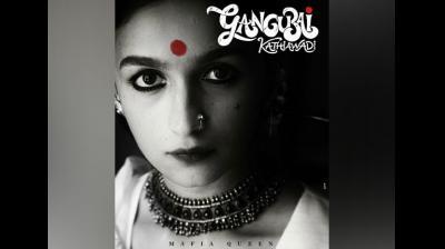 First Teaser Of Sanjay Leela Bhansali's Gangubai Kathiawadi Starring Alia Bhatt To Release On THIS Date!