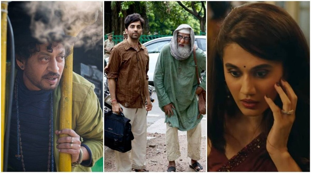 Check Out The Complete Winners' List Of 66th Vimal Elaichi Filmfare Awards 2021