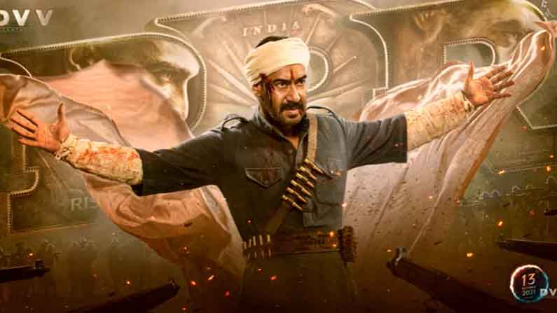 On The Occasion Of Ajay Devgn's Birthday Makers Of RRR Unveil His Motion Poster; Excitement Increases Two Fold!
