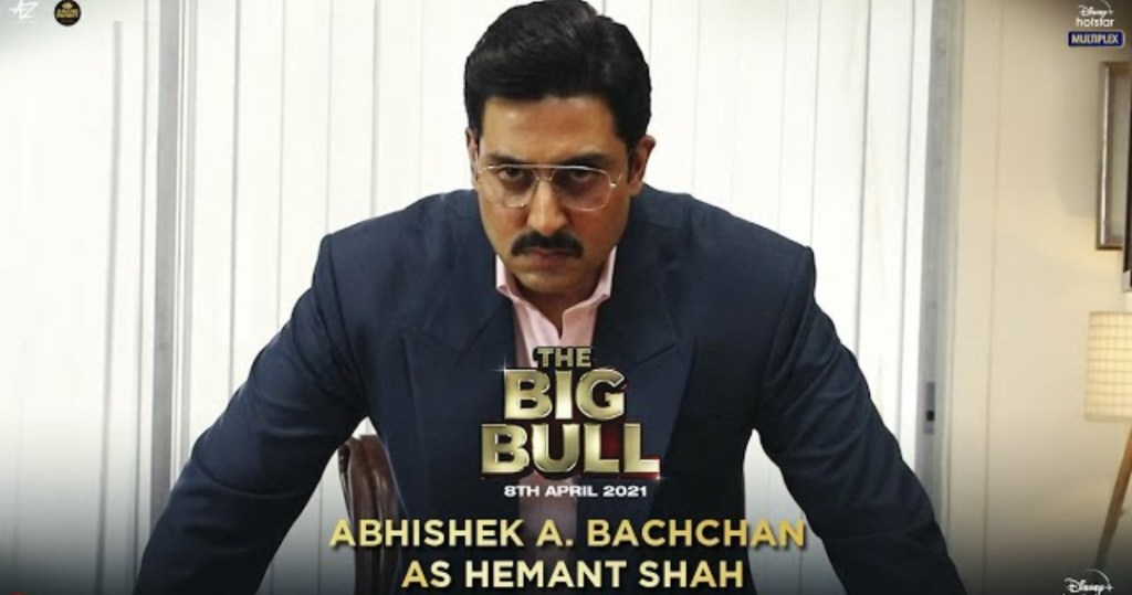 Abhishek Bachchan Introduces Himself As 'Hemant Shah' a.k.a 'The Big Bull' In His Upcoming Film!