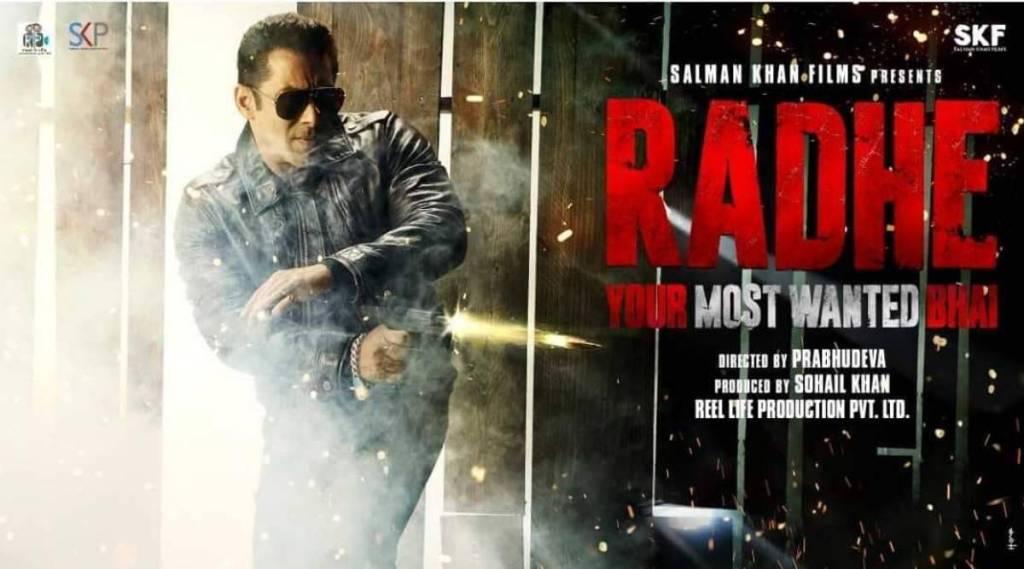 Radhe: If Not Ramazan EID, Salman Khan May Look For Bakri Eid Weekend In July To Release His Film!