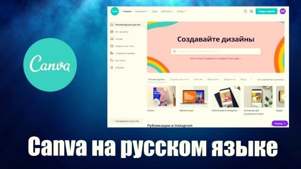 Популярные программы для ПК на Windows 10, 7, 8, XP