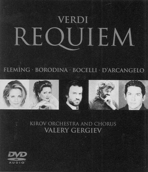 Gergiev: Verdi - Requiem (DVD-A)