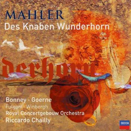 Chailly: Mahler - Des Knaben Wunderhorn (FLAC)