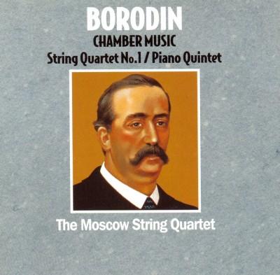 Borodin - Chamber Music (2 CD, FLAC)