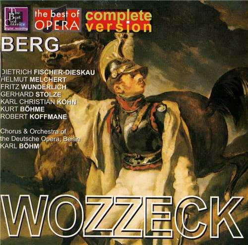 """Böhm: Berg – Wozzeck, Hindemith: Kammerkonzert for Violine, Markevitch: Violin Concerto """"To The Memory of an Angel"""" (2 CD, APE)"""