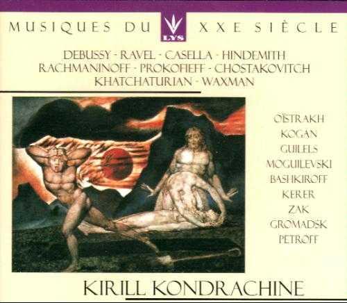 Kondrashin - Musiques du XXE Siecle (6 CD box set, FLAC)